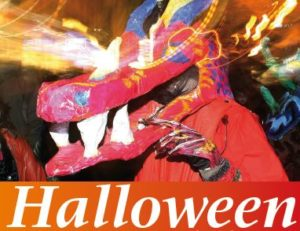 Zweibrücker Halloween 2019